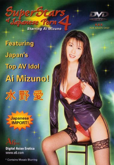 DVD21270
