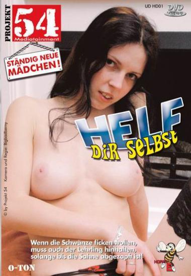 DVD45182